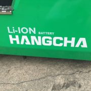 2.5 Ton Li-ion Battery Forklift